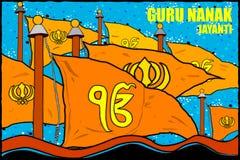 Happy Guru Nanak Jayanti background Royalty Free Stock Image