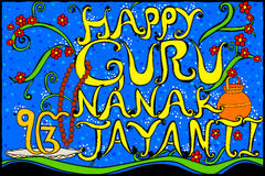 Happy Guru Nanak Jayanti background Royalty Free Stock Images