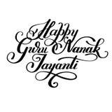 Happy Guru Nanak Jayanti black brush calligraphy inscription Royalty Free Stock Images