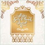 Happy Guru Nanak Jayanti brush calligraphy inscription on royal Royalty Free Stock Image