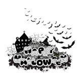 Happy Halloween abstract inscription Royalty Free Stock Photography