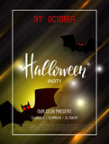 Happy Halloween banner with light effect. Party invitation. Abstract background with bats. Vector illustration. Happy Halloween banner with light effect. Party Royalty Free Stock Photos
