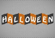 Happy Halloween Decoration stock illustration