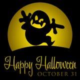 Happy Halloween! Stock Images