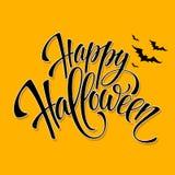 Happy Halloween message design background. Vector Stock Photo