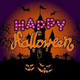 Happy Halloween party text design Stock Photo