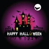 Happy halloween vector part two Stock Images