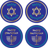 Happy Hannukah icons Royalty Free Stock Image