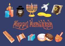 Happy Hanukah vector illustration