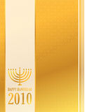 Happy hanukkah 2010. 2010 Detail illustration of a golden happy hanukkah card Royalty Free Stock Images