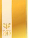 Happy hanukkah 2010. 2010 Detail illustration of a golden happy hanukkah card stock illustration