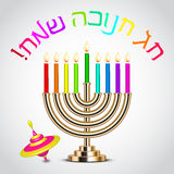 Happy Hanukkah. Vector Happy Hanukkah card (Hebrew