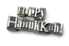 Happy Hanukkah. The words Happy Hanukkah photographed using a mix of vintage letterpress characters stock image