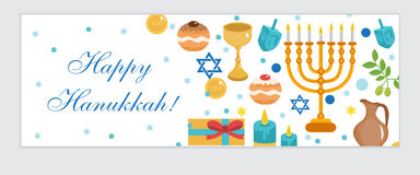 Hanukkah Jewish Star Border Royalty Free Stock Photography ...