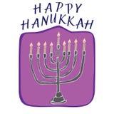 Happy Hanukkah card hand drawn royalty free illustration