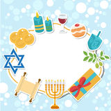 Happy Hanukkah card, template for text, frame. Hanukkah is a Jewish holiday.  Royalty Free Stock Photo