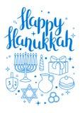 Happy Hanukkah celebration card with holiday objects Royalty Free Stock Photo