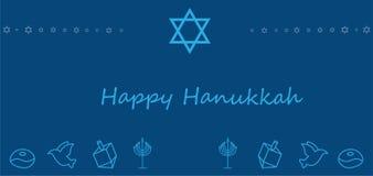 Happy Hanukkah Stock Photos