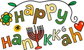 Happy Hanukkah Clip Art Stock Photo