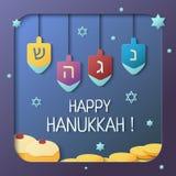 Happy Hanukkah vector illustration in a paper art style stock illustration