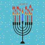 Happy Hanukkah. Creative banner or poster For  jewish holiday Hanukkah Stock Photography