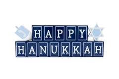 Happy Hanukkah. A Hanukkah decoration against a white background Stock Images