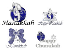 Happy Hanukkah Designs. Here is a collection of four different Happy Hanukkah designs stock illustration