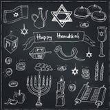 Happy Hanukkah doodle set. Vintage illustration Royalty Free Stock Photo