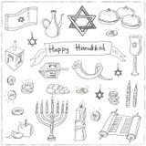 Happy Hanukkah doodle set. Vintage illustration Royalty Free Stock Photos