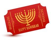 Happy hanukkah event ticket Royalty Free Stock Photos