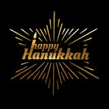 Happy Hanukkah. Font composition with candles and rays in the form of the Star of David in vintage style. Font textured in gold. V. Ector Holiday Religion Royalty Free Stock Photo