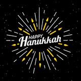 Happy Hanukkah. Font composition with geometric hand drawn sunbursts, sun beams and candles in vintage style. Vector Holiday Relig. Ion Illustration. Jewish Stock Photography