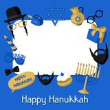Happy Hanukkah frame with photo booth stickers. Accessories for festival and party Royalty Free Stock Photos