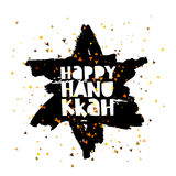 Happy Hanukkah. Great gift card Royalty Free Stock Photography