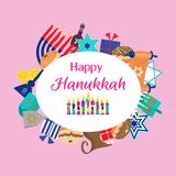 Happy Hanukkah greeting card design. Royalty Free Stock Image