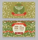 Happy Hanukkah greeting card design Stock Photos