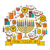 Happy Hanukkah greeting card design. Vector illustration Royalty Free Stock Images