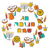 Happy Hanukkah greeting card design. Vector illustration Royalty Free Stock Image