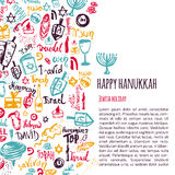 Happy Hanukkah greeting card with hand drawn elements and lettering. Menorah, Dreidel, candle, hebrew star for your royalty free illustration