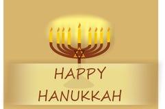 Happy hanukkah greeting card Stock Photos