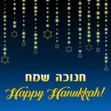 Happy Hanukkah greeting card, lights stars on dark starry night background. Happy Hanukkah greeting card, lights on dark background. Hanukkah party poster Stock Photos
