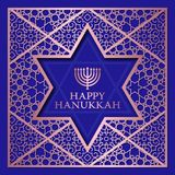 Happy Hanukkah greeting card templates on golden patterned background with star of David frame.  Royalty Free Stock Images