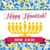 Happy Hanukkah greeting card, yellow blue and white mosaic geometric pattern on background. Happy Hanukkah greeting card, lights on dark background. Hanukkah Royalty Free Stock Photo