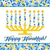 Happy Hanukkah greeting card, yellow blue and white mosaic geometric pattern on background. Happy Hanukkah greeting card, lights on dark background. Hanukkah Stock Photography