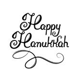 Happy Hanukkah hand lettering. Congratulations on the Jewish holiday of candles. Festival of Lights. Happy Hanukkah hand lettering. Congratulations on the Royalty Free Stock Images