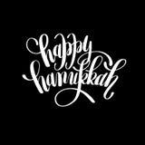Happy Hanukkah handwritten lettering inscription to jewish holid Stock Photography