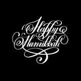 Happy Hanukkah handwritten lettering inscription to jewish holid Stock Photo