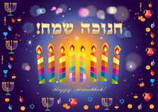 Happy Hanukkah Holiday Festival of lights Stock Images