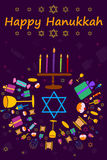Happy Hanukkah holiday greeting background Stock Photography