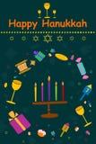 Happy Hanukkah holiday greeting background Stock Photos